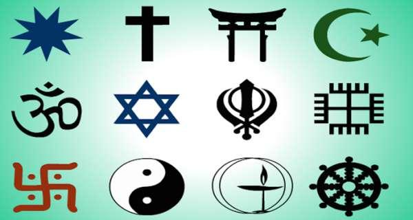 Din hakkında en iyi sözler ve alıntılar